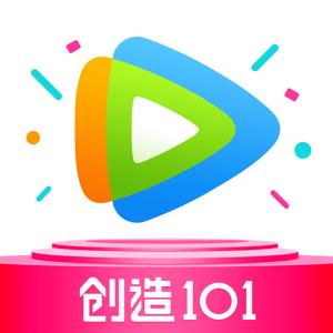 腾讯视频-创造101全网独播 ios app