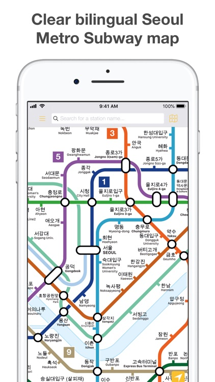 Seoul Metropolitan Subway screenshot-0