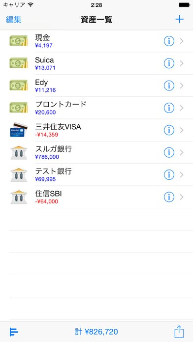 CashFlow LT ScreenShot1