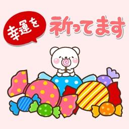 小さなしろくま (OMOIYARI shiro)