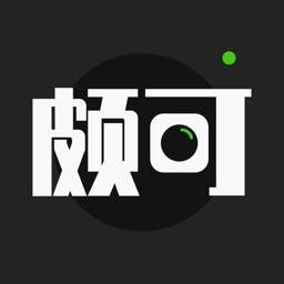POCO摄影-高品质图像内容创作工具