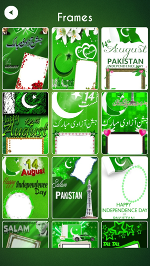 PAK Independence Day Frames on the App Store