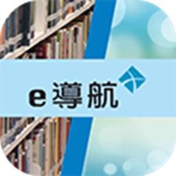 e-Navigator