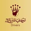 Almaraa Drivers