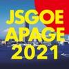 JSGOE61/APAGE2021アイコン