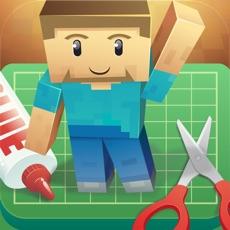 Activities of Minecraft: Papercraft Studio