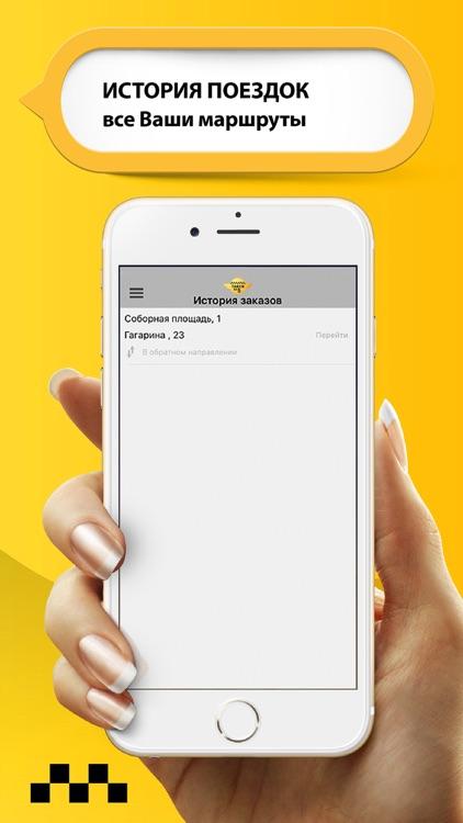 Такси 555555: Заказ Такси screenshot-6