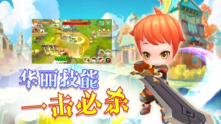 勇士的荣耀:首款二次元西方萌宠奇幻手游 screenshot-3