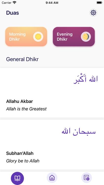 Dhikr App - Tasbeeh