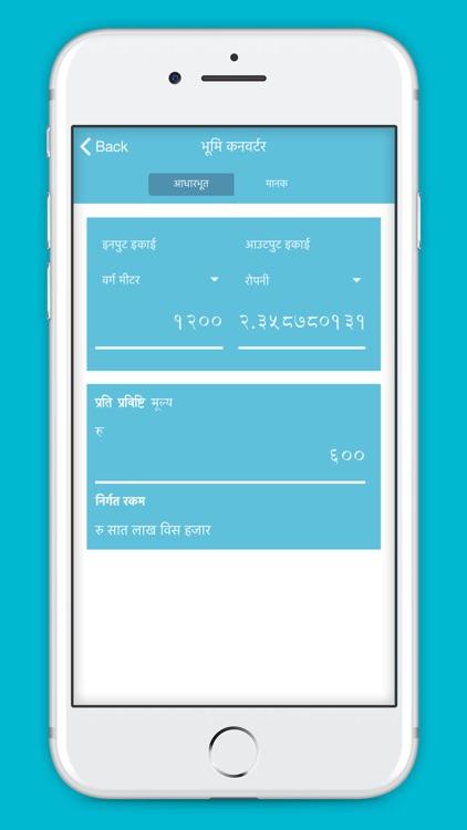 Paisa Manager screenshot-7