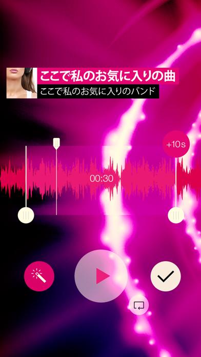 音楽着メロiPhone用ののおすすめ画像2