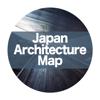 建築探訪マップ - 多数の建築 建築家を収録した旅行ナビ
