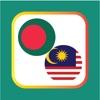Bangla to Malay Learning App