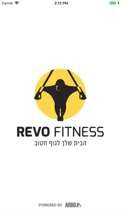 Revo Fitness App screenshot 1