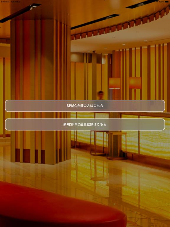 シーガイア公式アプリのおすすめ画像1