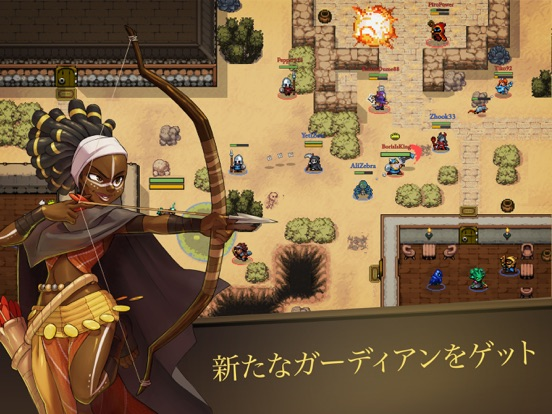 https://is2-ssl.mzstatic.com/image/thumb/Purple115/v4/41/dc/5a/41dc5a24-c5cb-86ae-dd7b-0e3da911309b/55d848b2-54c4-4c22-b1fc-39aec83b62c7_ScreenShot-Apple_2732x2048_DESERT_Japanese.jpg/552x414bb.jpg