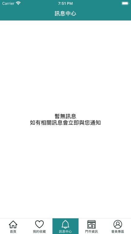 (新版)瀚克寶寶嬰幼兒副食品專門店 screenshot-3