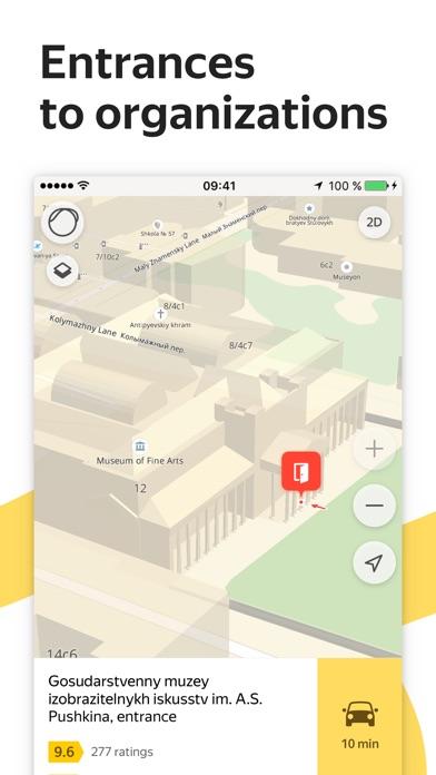 Yandexmaps review screenshots