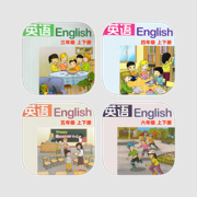 湘鲁版湖南山东小学英语学习机8册套装组合 -三起点课本同步有声复读教材,三四五六年级上下册学霸必备神器