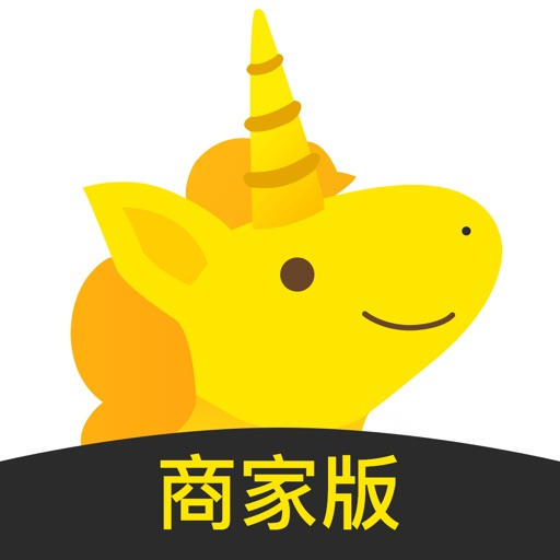 Download 门口好店商家版——高效聚客,轻松接单 free for iPhone, iPod and iPad