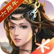 七雄争霸 - 史诗级历史战争策略游戏