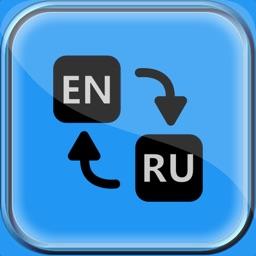 English to Russian Translator!
