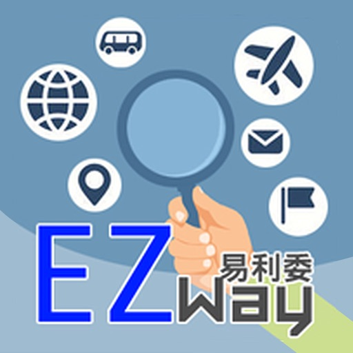 EZ WAY 易利委
