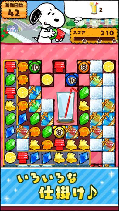スヌーピー ドロップス :かわいいパズルのおすすめ画像5