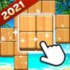 ブロックスケープ (Blockscapes) - iPhoneアプリ