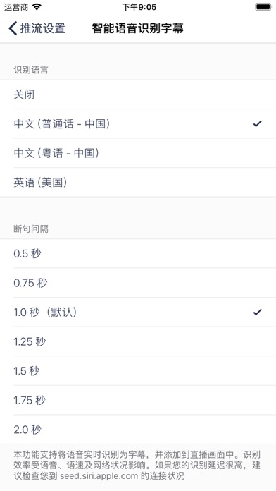Image of 曲靖M助手 for iPhone