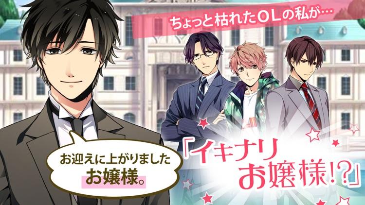 ダイヤモンドガール screenshot-4