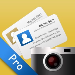 Sam pro business card scanner on the app store sam pro business card scanner 4 reheart Image collections