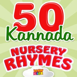 50 Kannada Nursery Rhymes