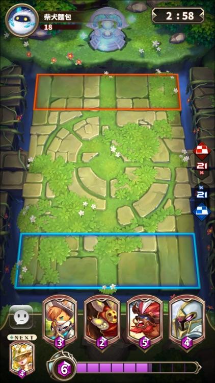 聖域對決 screenshot-6