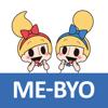 Clementec Co., Ltd. - マイME-BYOカルテ アートワーク