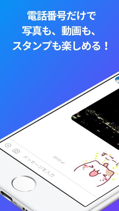 +メッセージ(プラスメッセージ) - 窓用