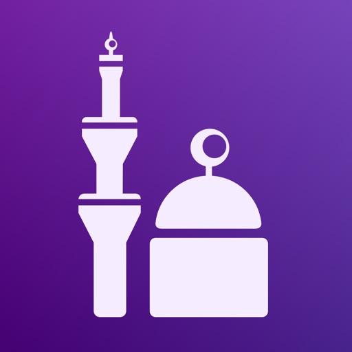 Guidance: Islamic Prayer Times