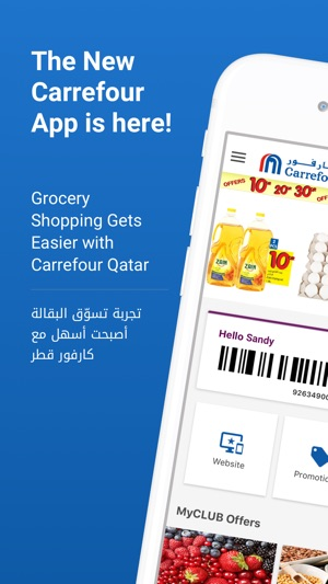 Carrefour Qatar on the App Store