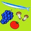 生鮮食品管理