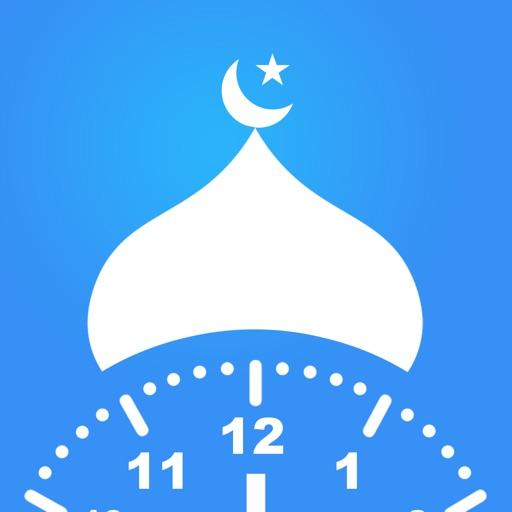 Ramadan Times 2021: Azan, Kora