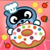 パンゴベーカリー:子供の料理ゲーム - iPadアプリ