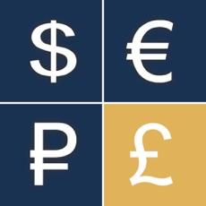 Курсы валют Узбекистана