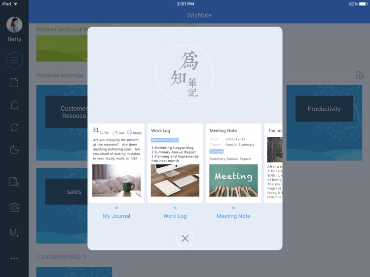 WizNote for iPad