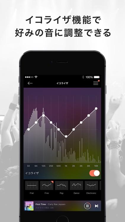AWA - 音楽ストリーミングサービス screenshot-3