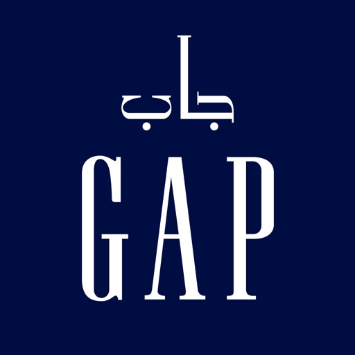 Gap Online Shopping جاب