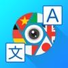 翻訳 カメラ: 英語と韓国語と中国語和訳