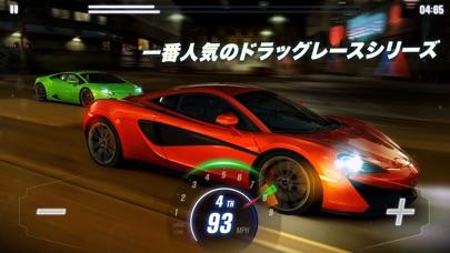 CSR Racing 2のスクリーンショット1