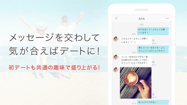 Yahoo!パートナー screenshot-3