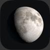 DS9 Software Ltd - LunarSight アートワーク