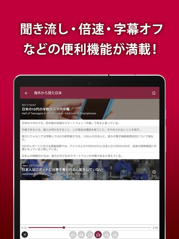 https://is2-ssl.mzstatic.com/image/thumb/Purple115/v4/57/30/2f/57302f5f-0063-ad70-e189-f964512f0bec/source/576x768bb.jpg